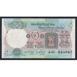 5 rupees 1977