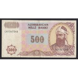 500 manat 1993