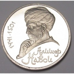 1 rubel 1991 PP - Ali-Shir Nava'i