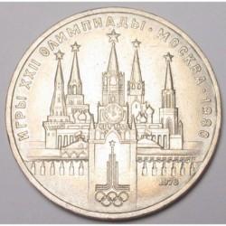1 rubel 1978 - Summer Olympics Moscow 1980 ERROR ON CLOCK