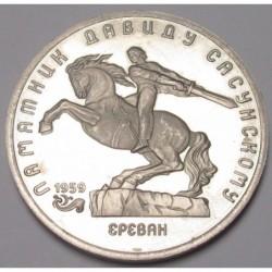 5 rubel 1991 PP - David Sasunski monument