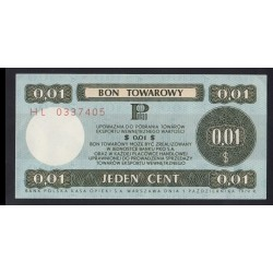 1 cent 1979 - Pekao/Bon towarowy