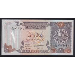 1 riyal 1996