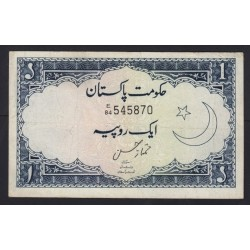 1 rupee 1953