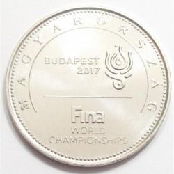 50 forint 2017 - FINA - World Swimming Championships
