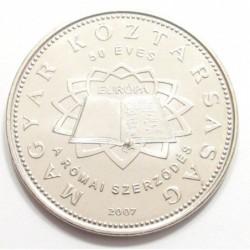 50 forint 2007 - Treaty of Rome