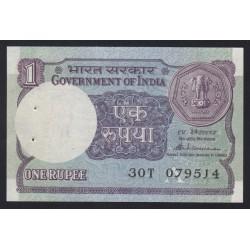 1 rupee 1988