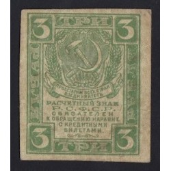 3 rubel 1919