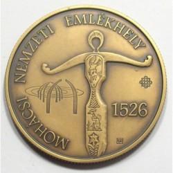 2000 forint 2015 BU - Mohács National Memorial