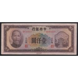 1000 yuan 1944 - Central Bank of China