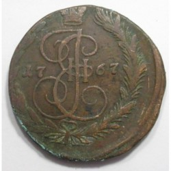5 kopeks 1767 EM