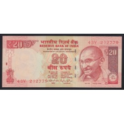 20 rupees 2015