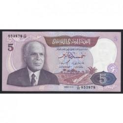 5 dinars 1983