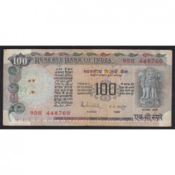 100 rupees 1970