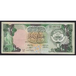 10 dinars 1968