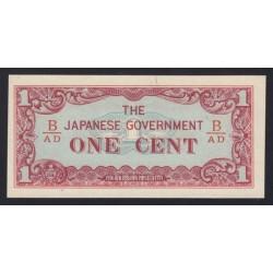1 cent 1942