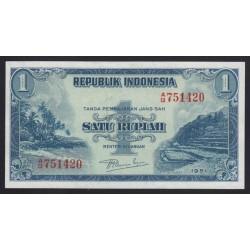 1 rupiah 1951