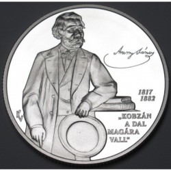 10000 forint 2017 PP - Arany János
