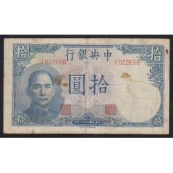 10 yuan 1942 -  Central Bank of China