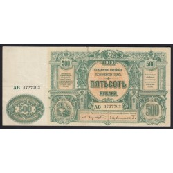 500 rubel 1919 - South Russia