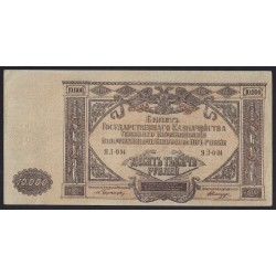 10000 rubel 1919 - South Russia