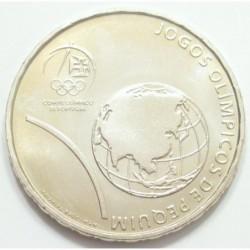 2.5 euro 2008 - Peking Olympics Games