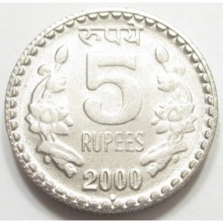 5 rupees 2000