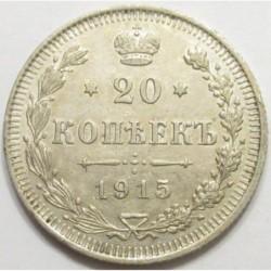 20 kopeks 1915 BC