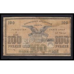 100 rubel 1918 - Turkestan