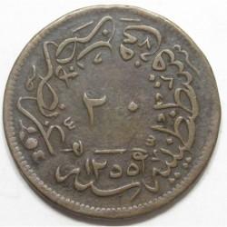 20 para 1858 - Abdulmejid I. - Constantinople