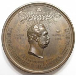 Aleksander II. death medal 1855