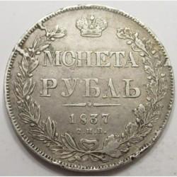 1 rubel 1837