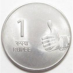 1 rupee 2008