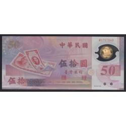 50 yuan 1999