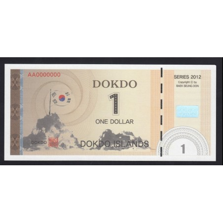 1 dollar 2012 - Dokdo Islands - SPECIMEN