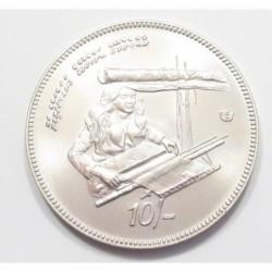 10 rufiyaa 1979 - FAO