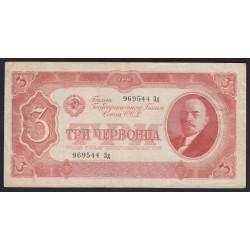 3 chervonetz 1937