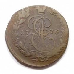 5 kopeks 1776 EM