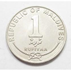 1 rufiyaa 1996