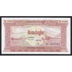 2000 riels 1995