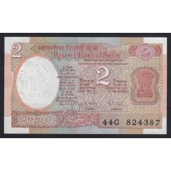 2 rupee 1985