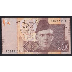 20 rupees 2005