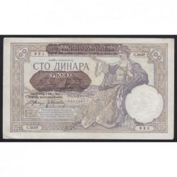100 dinara 1941
