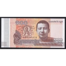 100 riels 2014