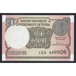 1 rupee 2017