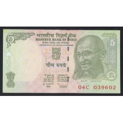 5 rupees 2009