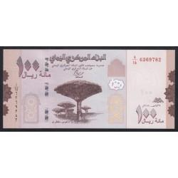 100 rials 2018