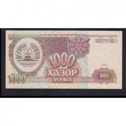1000 rubel 1994