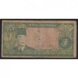 25 rupiah 1960
