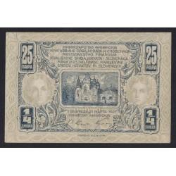 1/4 dinara 1921